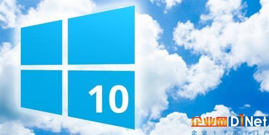 Win10 Defender杀毒力全球最烂 微软强杀卡巴:更安全