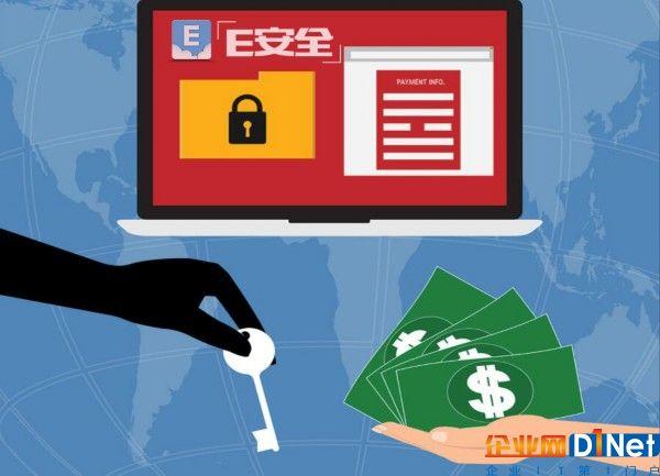 新型无文件+代码注入勒索软件SOREBRECT现江湖-E安全
