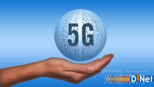 行动规划:全球努力构建5G生态系统