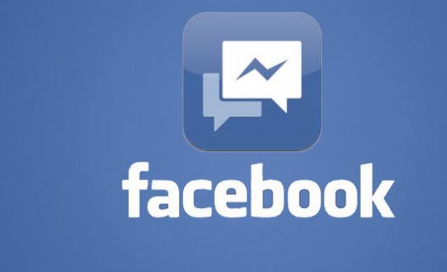 赚钱好门路:Facebook Messenger将内置广告
