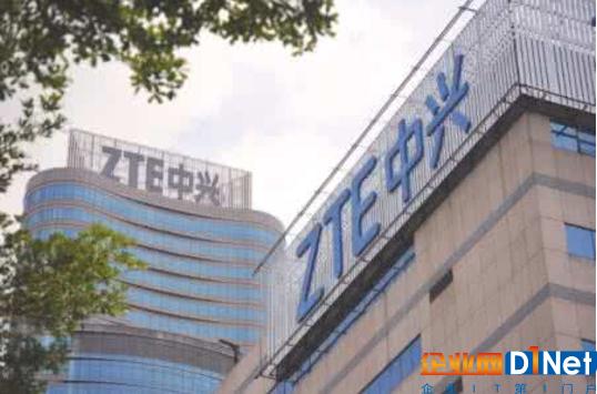 中兴通讯成功收购土耳其电信设备公司NETA_4804%股权