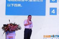 """黄志虹:""""客户+质量+物联""""三位一体的万马智造"""
