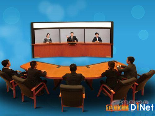 """视频会议流畅召开,常见""""拦路虎""""盘点"""
