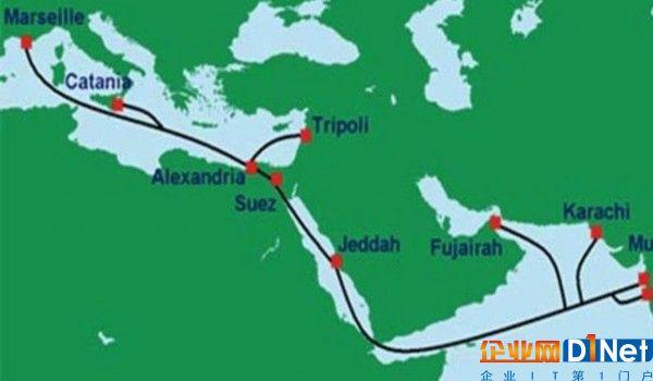 海底光缆技术故障 巴基斯坦互联网服务再遭重创 据伊斯兰堡消息称,当地时间周六凌晨,IMEWE国际海底光缆系统出现故障导致巴基斯坦互联网连接服务一度中断。 据巴基斯坦电信公司表示,由于IMEWE海底光缆系统在沙特Jeddah附近出现技术性故障。 IMEWE海底光缆系统是连接印度、中东、西欧的海底光缆系统,全长大约13000千米。 但是该系统故障导致巴基斯坦互联网连接雪上加霜。就在7月,巴基斯坦另一条国际光缆系统SEA-ME-WE 4也发生故障,至今还在维修期。 除此之外,巴基斯坦还拥有AAE-1海底光