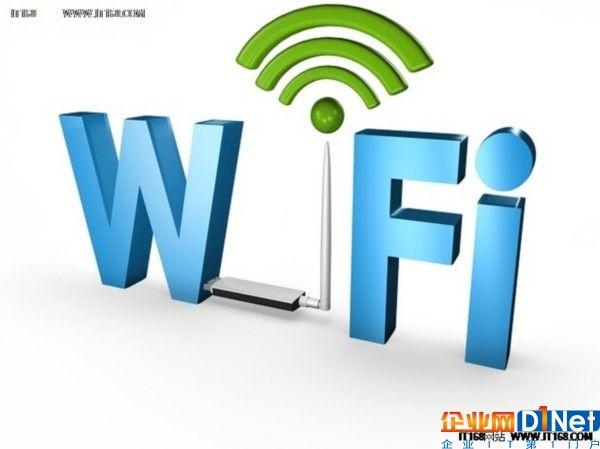5个企业需要避免的Wi-Fi陷阱