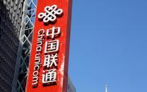 混改红利释放 中国联通企业价值将得到重大提升