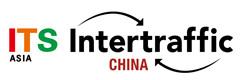 2018国际智能交通展
