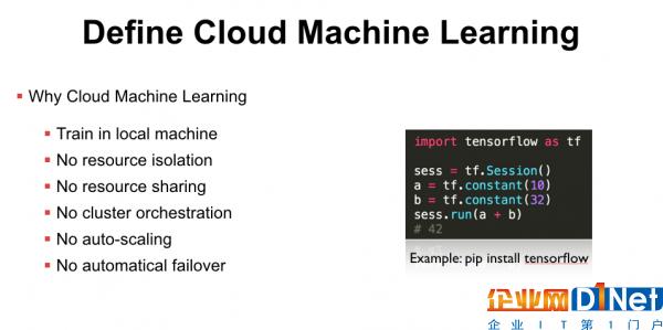 云深度学习平台架构与实践的必经之路2
