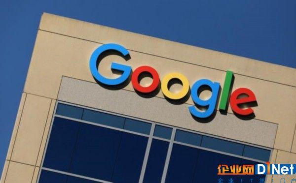 """税制存漏洞 谷歌Facebook在欧盟""""逃过""""64亿美元税负"""