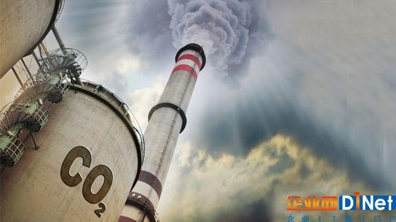 近一半英国公众支持建碳捕获及存储技术电厂