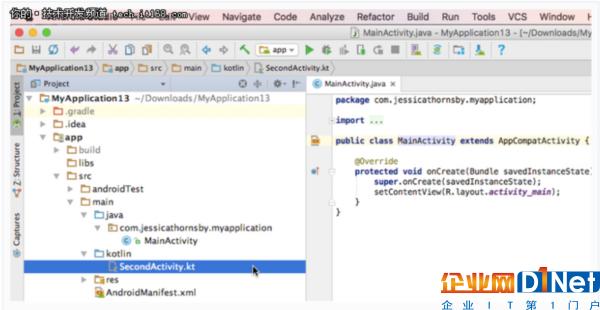 我之所以抛弃Java而选择Kotlin的10个理由