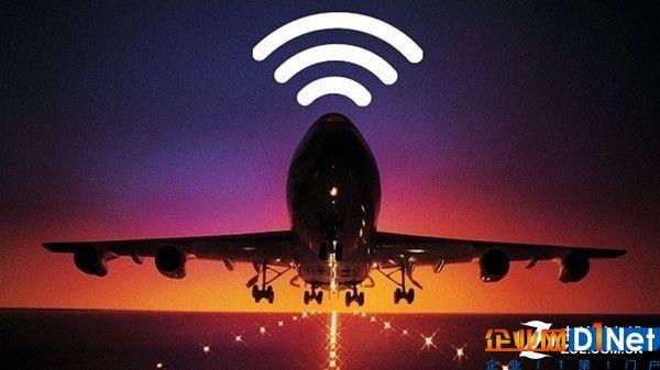 飞机上能开手机了 空中WiFi商机来临