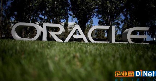 Oracle公司在法兰克福开通云数据中心