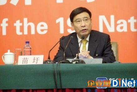 工业和信息化部党组书记、部长苗圩介绍相关情况