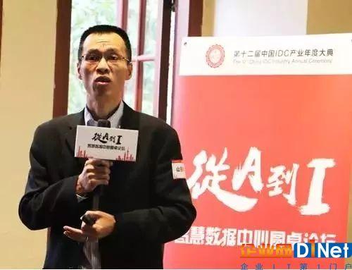 上海市经信委信息基础设施处副处长山栋明