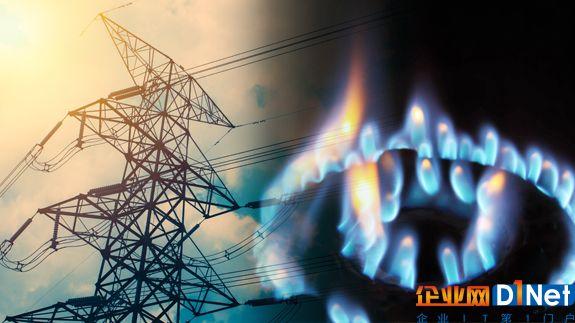两大企业协商合并 英国六大能源供应商或变五大