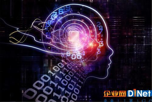 拥抱AI,引领智慧数据中心新发展