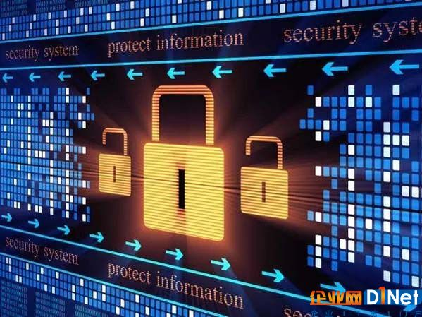 网络安全法解读之网络数据安全与SSL证书