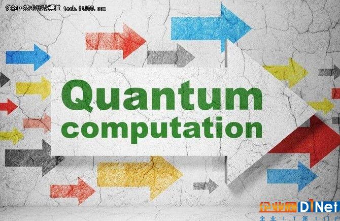 量子计算会成为下一次革命的新机会吗?