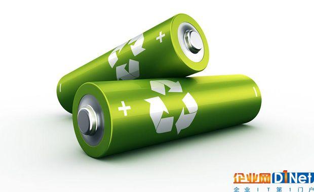 智慧能源:锂电龙头产能超16GWh,双积分将扩大市场