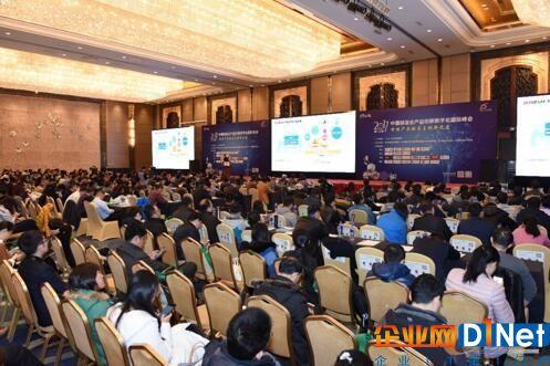 图1 2017(第十三届)中国制造业产品创新数字化国际峰会盛况