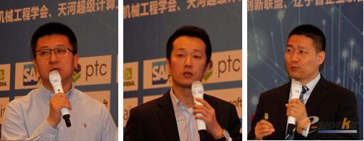 图4 从左至右:惠普工作站产品资深产品经理李杨    SAP资深解决方案顾问张勇    PTC售前技术经理张锦存