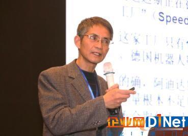 图9 浙江大学机械工程学院教授、博导顾新建