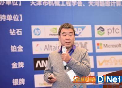 图12 上海交通大学王成恩教授