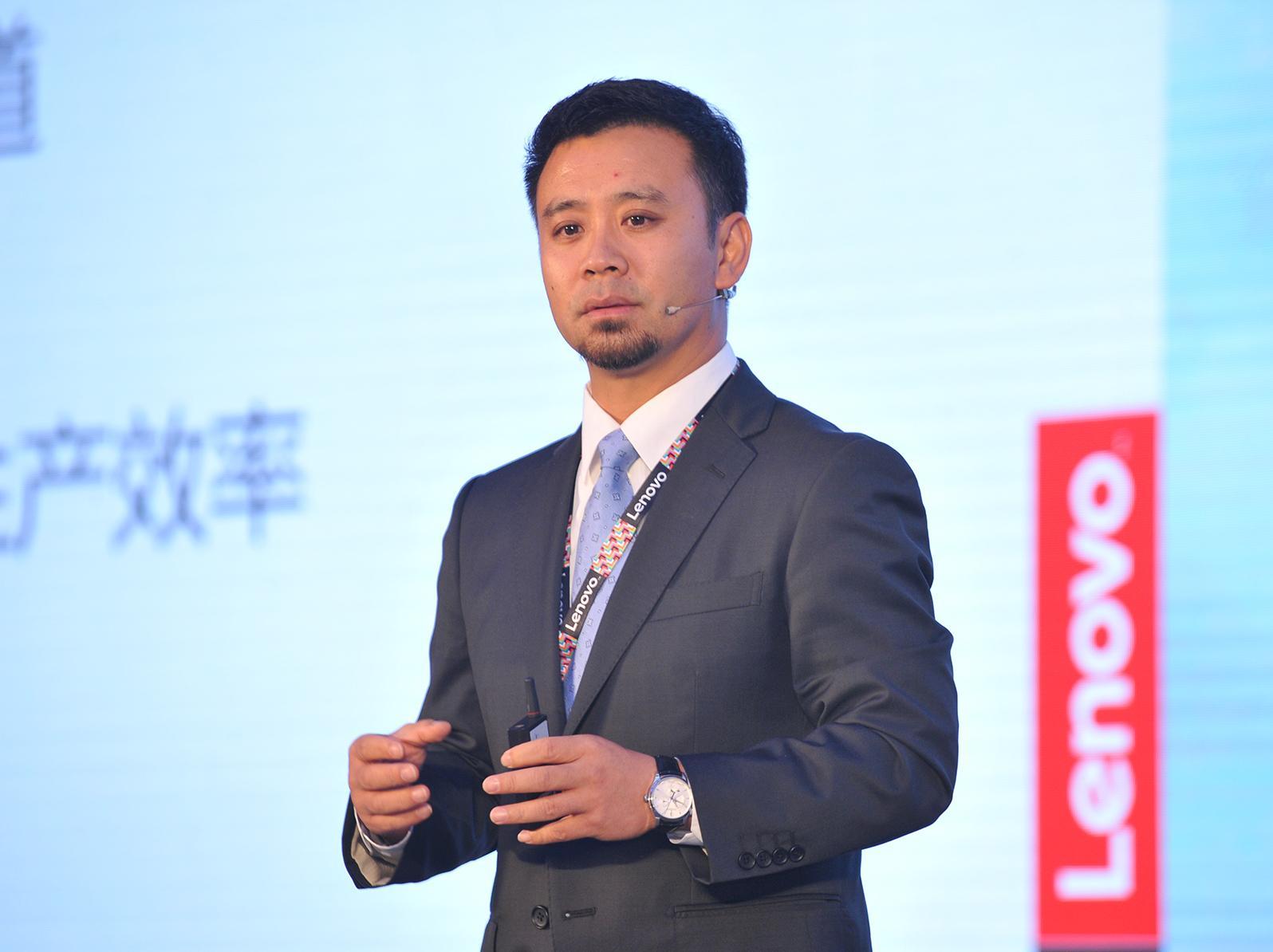 刘征:联想的数字化转型思考