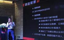 普利特复合材料CIO吴昌:迈进中国特色智能制造的新时代