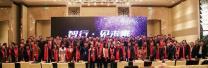 """为河南信息化打""""CALL"""":亲历2017河南CIO联盟年会"""