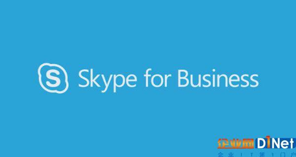 微软将于12月31日停止Office Live Meeting服务
