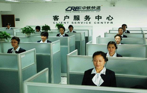 """互联网时代:呼叫中心队伍建设的""""变""""与""""不变"""""""