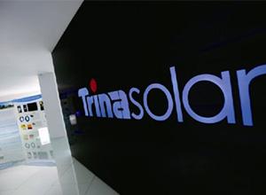 天合光能和三井在墨西哥拍卖中获太阳能项目
