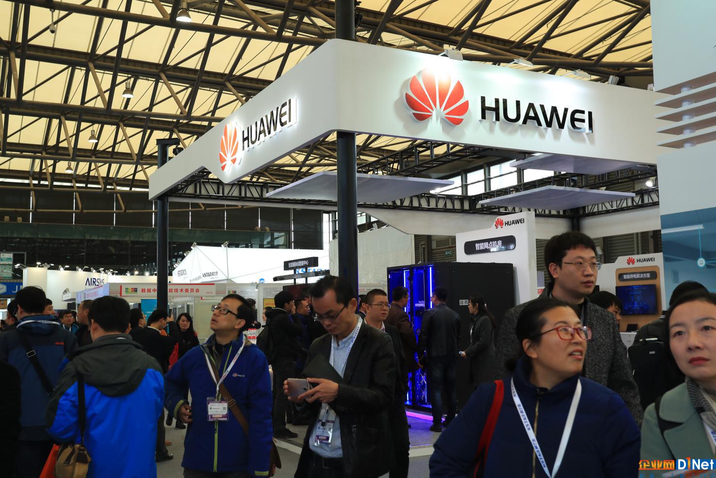 引领产业高速发展  首届国际数据中心及沙龙国际手机版产业展圆满闭幕