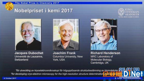 2017年诺贝尔化学奖授予发展了冷冻电子显微镜技术的三位科学家(图片来自网络)