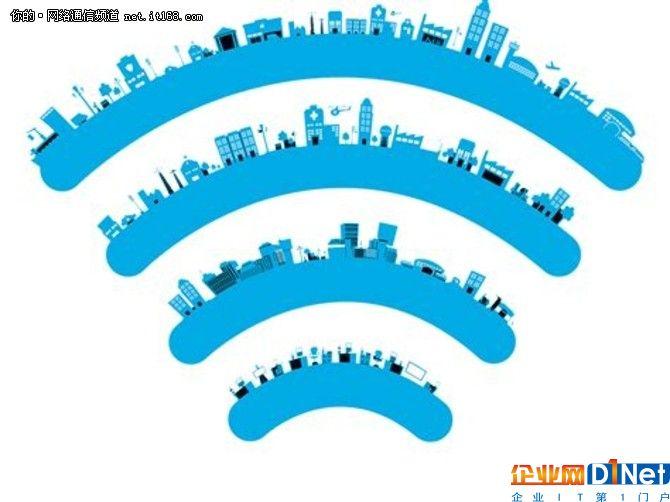 Wi-Fi技术将如何在智能家居中应用发展?