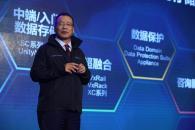 戴尔易安信于中国率先推出针对软件定义、边缘计算和高性能计算的服务器