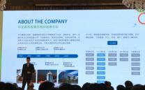 赵钧:中化国际在大数据时代的BI实践