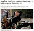 霍金警惕人工智能难挡全球AI商业化发展 福兮祸兮?
