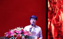 金丰公社市场中心总监陶亚军:践行乡村振兴战略之举措与构想