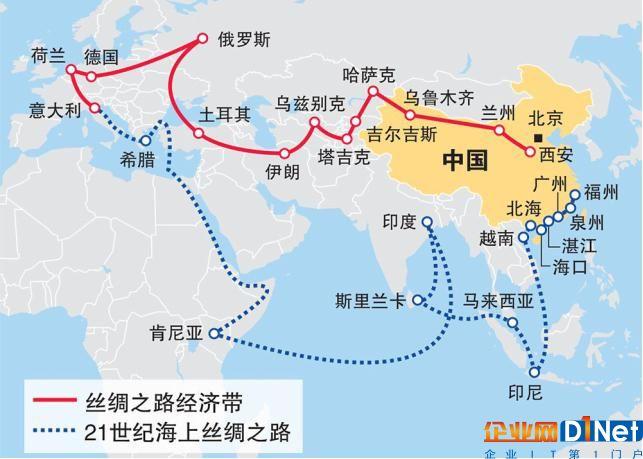"""源自中国,惠及全球,大数据为""""一带一路""""发展提供新引擎"""