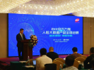 力维人工智能安全产品亮相郑州,助力守护城市安全!