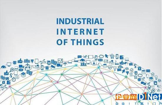 如何理解工业物联网应用