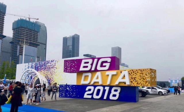 数据驱动创新:品高云数据湖亮相2018数博会