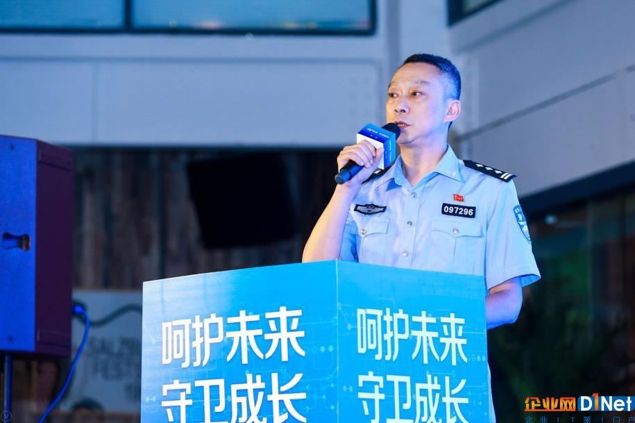 腾讯QQ与社会各界共同守护未成年人网络安全