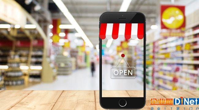 上海业奥:呼叫中心系统能为新零售做些什么?