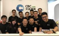 颠覆传统 天维信通发布新一代网管平台eNet Vision