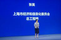 上海市政府、亚马逊AWS联合宣布上海-亚马逊AWS联合创新中心正式启用