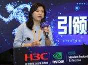 新华三携手NVIDIA:开启智能计算新篇章